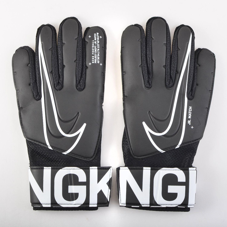 Nike Jr. Match Goalkeeper Gloves (GS3883 010)