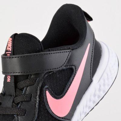 Nike Revolution 5 Kids Trainers (BQ5672 002)