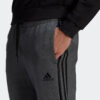 adidas Essentials 3-Stripes Pant